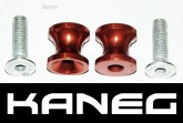 SPOOLS 8MM RED